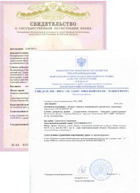 cvidetelstvo3