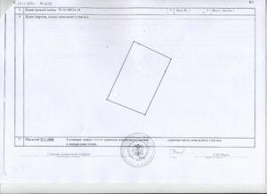 Кадастр 2.1 — копия